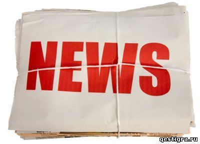 свежие новости дом 2 на 6 дней раньше эфира