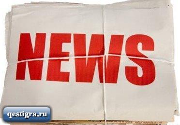 Последние новости, слухи дома два за сегодня 6 апреля (06.03.2021)